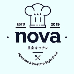 ワイン バル nova ノーヴァの写真