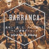 バランカ BARRANCAの写真