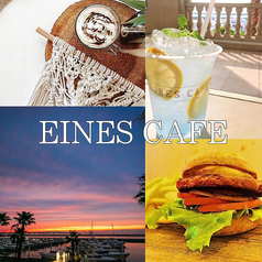 EINES CAFEの写真