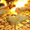 焼肉屋さかい 橋本店のおすすめポイント2