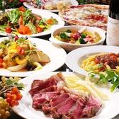 食ん菜 たべんさい Tabensaiのおすすめ料理2
