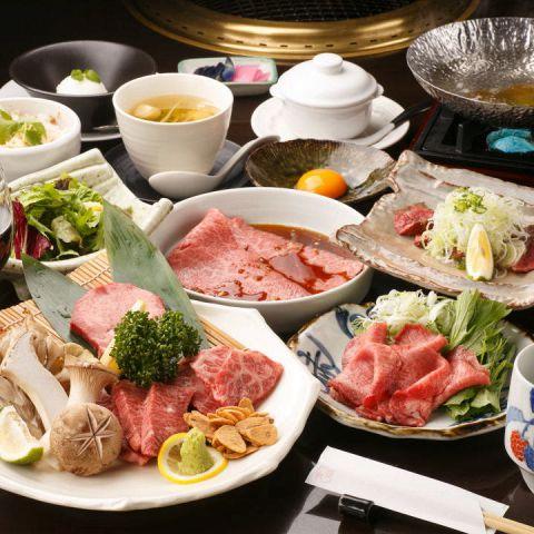 ◆銘々皿の会席コース◆焼肉・牛タンしゃぶしゃぶの贅沢コース〜宴〜 2h飲放付⇒7500円