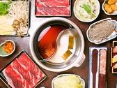 和食 鍋 しゃぶしゃぶ 清水 香川高松店 香川のグルメ