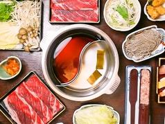 和食 鍋 しゃぶしゃぶ 清水 香川高松店