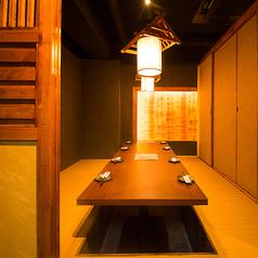個室で味わう彩り和食 栄 さかえ 有楽町駅前店の特集写真