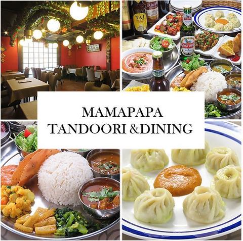 MAMA PAPA TANDOORI &DINING