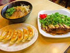 ぎょうざとらー麺の店 かじ村の写真