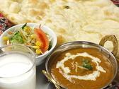 インド・ネパール料理 シマ SEMAのおすすめ料理2
