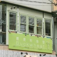 江ノ電が良く見える2階です!窓が開くので開放的!!