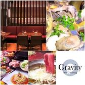 グラヴィティ Gravity 熊本の写真