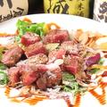 料理メニュー写真牛肩ロースステーキ和風バルサミコソース