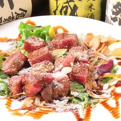 牛肩ロースステーキ和風バルサミコソース