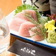 豊洲市場仕入れの鮮魚