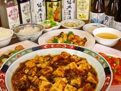 四川料理 長江の写真