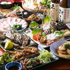料理メニュー写真≪各種宴会にオススメ≫コース料理