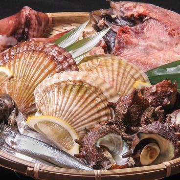 和食ト酒 炉ばた あお季のおすすめ料理1