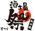 大漁豊作 祭 飯田橋東口駅前店のロゴ