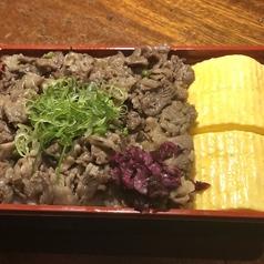 名物 京都牛しぐれとおっきいだし巻き弁当