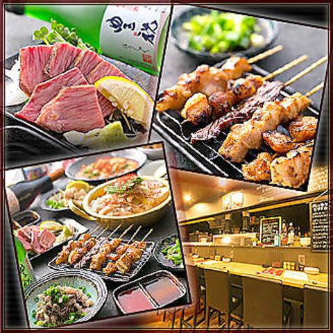 ホルモン串・牛串ともつ鍋がメイン! リーズナブルな料理もご用意しています♪