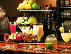 バー アクイール Bar Accueilの画像