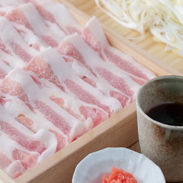 東京豚道のおすすめ料理1