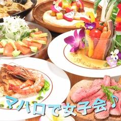 Hawaiian &Dining Mahalo マハロのおすすめ料理1