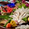伊都の恵み た鶴のおすすめポイント1