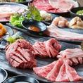 【お肉に自信あり!】鮮度・味・食感にこだわってお肉の美味しさを最大限引き出すように毎日店内で仕込んでいます。
