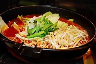 ぴょん吉にく仙人のおすすめ料理1