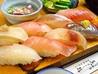 美よし鮨のおすすめポイント2