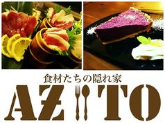 AZITO 名護