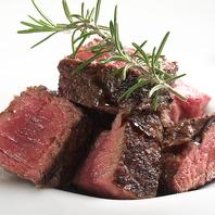 あいち牛の赤身肉をお楽しみください♪