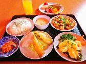中華料理 青島 福山のグルメ