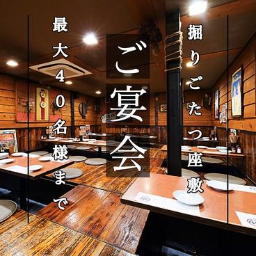 串たつ 名古屋駅本店の雰囲気1