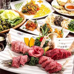 黒毛和牛専門 一軒家個室焼肉 百済 くだら 新宿のおすすめ料理1
