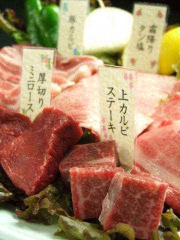 肉の旨みを120%引出す至極のタレ…西千葉の老舗で発見!家族が集まればやっぱり焼肉