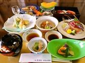 にしん御殿 小樽貴賓館のおすすめ料理3