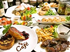 サンタイカフェ SANTAI Cafeのコース写真