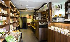 宇治茶専門店ふじや茶舗の写真