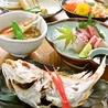 寿司ダイニング たぬきのおすすめポイント2