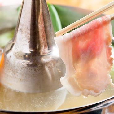 豚しゃぶ 英 京都四条烏丸本店のおすすめ料理1