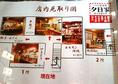 当店「串揚げバル」は、1階にあります!