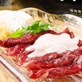 銀座 おちょぼのおすすめ料理2