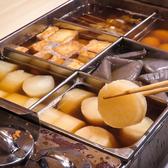 和食ト酒 炉ばた あお季のおすすめ料理2
