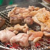 丸 まる 横浜ムービル店のおすすめ料理3