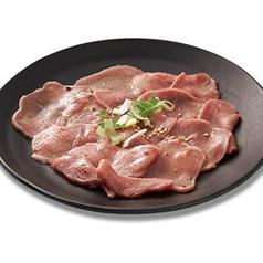 豚タン塩(塩・激辛)