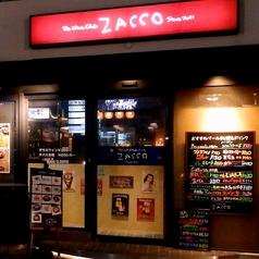 The Wine club ZACCO 佐世保下京町店の雰囲気1