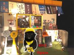 駄菓子cafe&bar エンスの写真