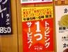 ぎょうざとらー麺の店 かじ村のおすすめポイント3