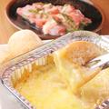 料理メニュー写真チーズフォンデュバジルチキン